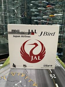 JAL Japan Airlines MD-11 J-Bird JA8589 stand JC wings JC2JAL020 scale 1:200