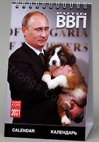 Vladimir Putin 2021 Desk-Top Calendar – New Desktop Calendar. Free Shipping!