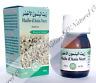 Huile d'Anis Vert (Macérât) 100% Naturelle 30ml Green Anise Oil, Aceite de Anís