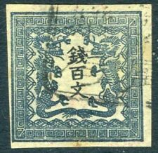 Dragons Japanese Stamps