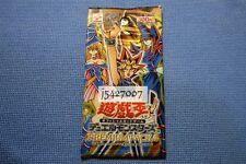 Yugioh P4/PP4 Premium Pack【Dark Magician Girl / Dark Magician Arkana】Sealed
