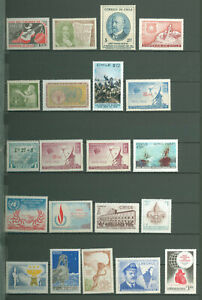 Chile A05 MNH 1953-... 21v Music Ship Space Satellite Scouts
