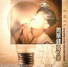1996 EMIL (WAKIN) CHAU 周華健 - 愛的光 LIGHT OF LOVE CD ALBUM