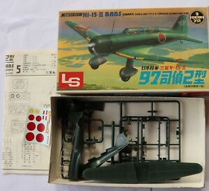 model aircraft kits 1/72 LS Mitsubishi KI-15-II Babs