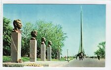 AVENUE OF SPACEMEN, MOSCOW: Russia 1969 postcard (C13670)