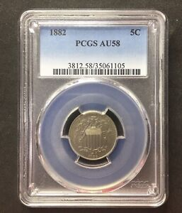1882 shield nickel PCGS AU 58