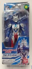 Bandai Ultra Action Figure - Ultraman Z Alpha Edge - New U.S. Seller!