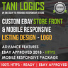 Custom Mobile Responsive eBay Shop & Listing Template Design - HTTPS Ready 2018