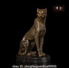 Abstract Art Sculpture Bronze Copper Marble Base Leopard Cheetah Statue Figurine