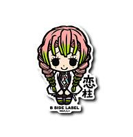 Demon Slayer Kimetsu no Yaiba B-SIDE LABEL mithuri Japanese import from japan JP
