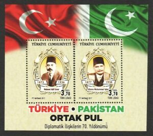 TURKEY 2017 DIPLOMATIC RELATION WITH PAKISTAN JOINT ISSUE SOUVENIR SHEET 2 STAMP