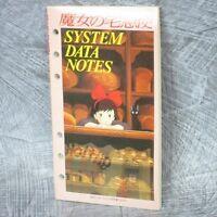 KIKI'S DELIVERY SERVECE Art Book for Diary Planner Ltd Ghibli TK