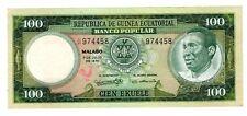 Guinee EQUATORIAL GUINEA Billet 100 EKUELE 07/07/ 1975 P11 NEGUE NEUF UNC
