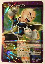 Dragon Ball Miracle Battle Carddass DB07 83/85 MR