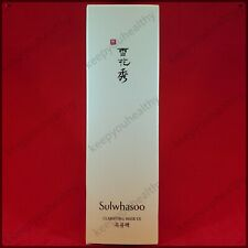 Sulwhasoo Clarifying Mask EX Made in Kirea 150ml US Seller Facial Mask