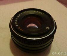 MC Helios-81H N 2/50 Russian lens for Kiev-18, 19 Nikon F mount SLR camera 0630