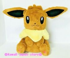 Pokemon Center Original Big Plush Doll Life-Size Eevee Fluffy w/Official Tag