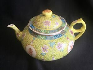 Vintage or Antique Imperial Yellow Ground Chinese Porcelain Teapot Qianlong Mark