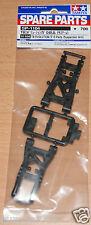 Tamiya 51104 TB Evolution IV D Parts (Suspension Arm) (TB Evo 4/TRF415MS/TRF416)