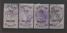 CHINA 1887 GB CONSULAR SERVICE $5 on ONE POUND QV...4 STAMPS...SMALL FAULTS...L3