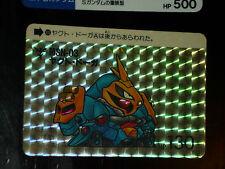 SD GUNDAM SUPER DEFORMED CARD CARDDASS PRISM CARTE 131 BANDAI JAPAN 1988 G+>EX+