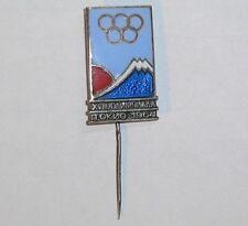 1964 Olympic Games Tokyo ORIGINAL Bulgaria Team NOC Collectible Pin Button RARE!