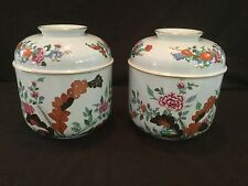 MOTTAHEDEH BY VISTA ALEGRE PAIR OF LARGE COVERED JARS ASIAN FLORAL MOTIF