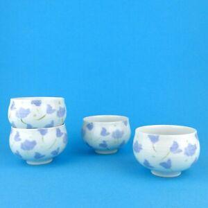 4 x JAPANISCHE TEEBECHER Porzellan handbemalt I 50er 60er Jahre Teeschalen Japan