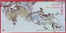 FRANCE BLOC SOUVENIR N° 6    NOUVEL AN CHINOIS  ANNEE DU CHIEN S/BLISTER