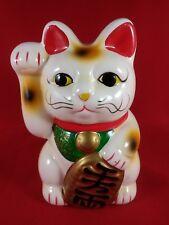 """Vintage MANEKI NEKO Lucky Cat Coin Bank 6"""" green glitter RIGHT PAW UP"""