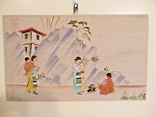 """Artwork-Textile-Fabric-Asian Ritual--Applied to  Course Linen Background 20""""x12"""""""