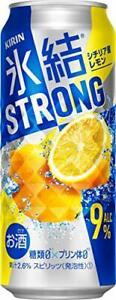 Kirin Freezing Strong Sicilian Lemon Chu-Hi 500ml 9% 1 can Chuhai