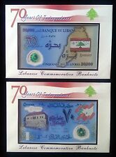 D/99 REPLACEMENT Lebanon 50000 LL 2013 70 YEARS COMMEMORATIVE ENVELOPE ERROR