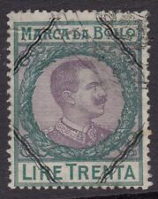 ITALIAN REVENUES : 1920 General Tax 30L green & purple  BFT94  used