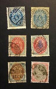 DENMARK tidy group of used 1875 Ore values CV £30 (6)