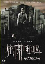 Get Outta Here DVD Alex Lam J. Arie Louis Cheung NEW Eng Sub R3