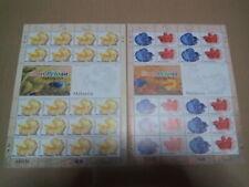 fighting fish stamp full sheet malaysia MNH