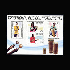 St Vincent Sc #848a, MNH, 1985, S/S, Traditional Musical Instruments,  CL106F