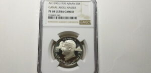 Ajman United Arab Emirate 1970, 5 RIYALS, NGC PF 68 UC Silver Proof