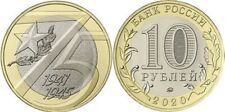 Russia 10 roubles 2019 (2020) 75 years of Victory in the Great Patriotic War