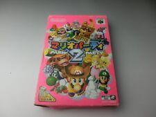 Nintendo 64 N64 MARIO PARTY 2 w/box Japan import NTSC J