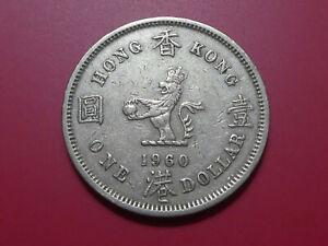 Hong Kong 1 Dollar 1960