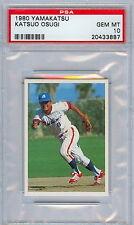 1980 Yamakatsu Japanese Baseball Katsuo Osugi HOF Yakult Swallows PSA 10 POP 1
