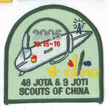 2005 SCOUTS OF CHINA (TAIWAN) Jamboree On the Air & Internet JOTA Scout Patch G