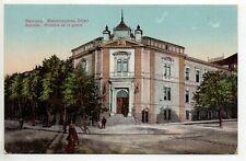 YOUGOSLAVIE SERBIE BELGRADE Beograd Belgrad carte couleur Ministere de la guerre