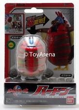 Ultra-Man Ultra E.G Egg Birdon Burden Action Figure Bandai