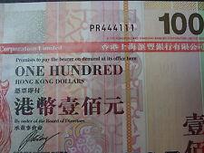 HONG KONG 2008 HSBC 100 DOLLARS, FANCY REPEATER NUMBER PR 444111, ULTRA GEM UNC