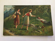 "ANTIQUE/VINTAGE ""MERRY CHRISTMAS"" GERMAN POSTCARD"