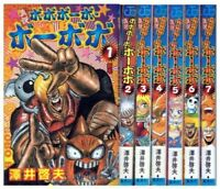Bobobo-bo Bobobo comics Complete full set Vol.1-7 Japanese Edition