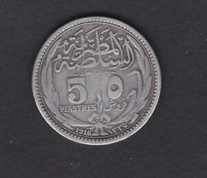 Egypt under British rule 1916  silver 50 Piastres coin